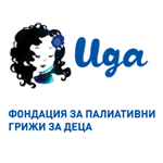 Фондация Ида