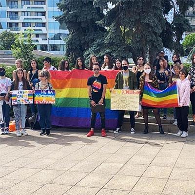 Протест срещу хомофобията в Бургас, 2020